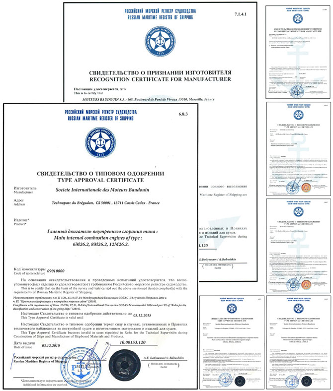 5 Certificates of type approval of equipment from the Russian Maritime Register of Shipping